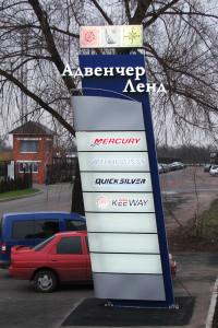 Рекламные стеллы